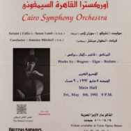 Cairo Symphony Orchestra, 1992